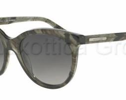 097c10ea5d Γυναικεία γυαλιά ηλίου Archives - Page 12 of 58 - Optica Desylla